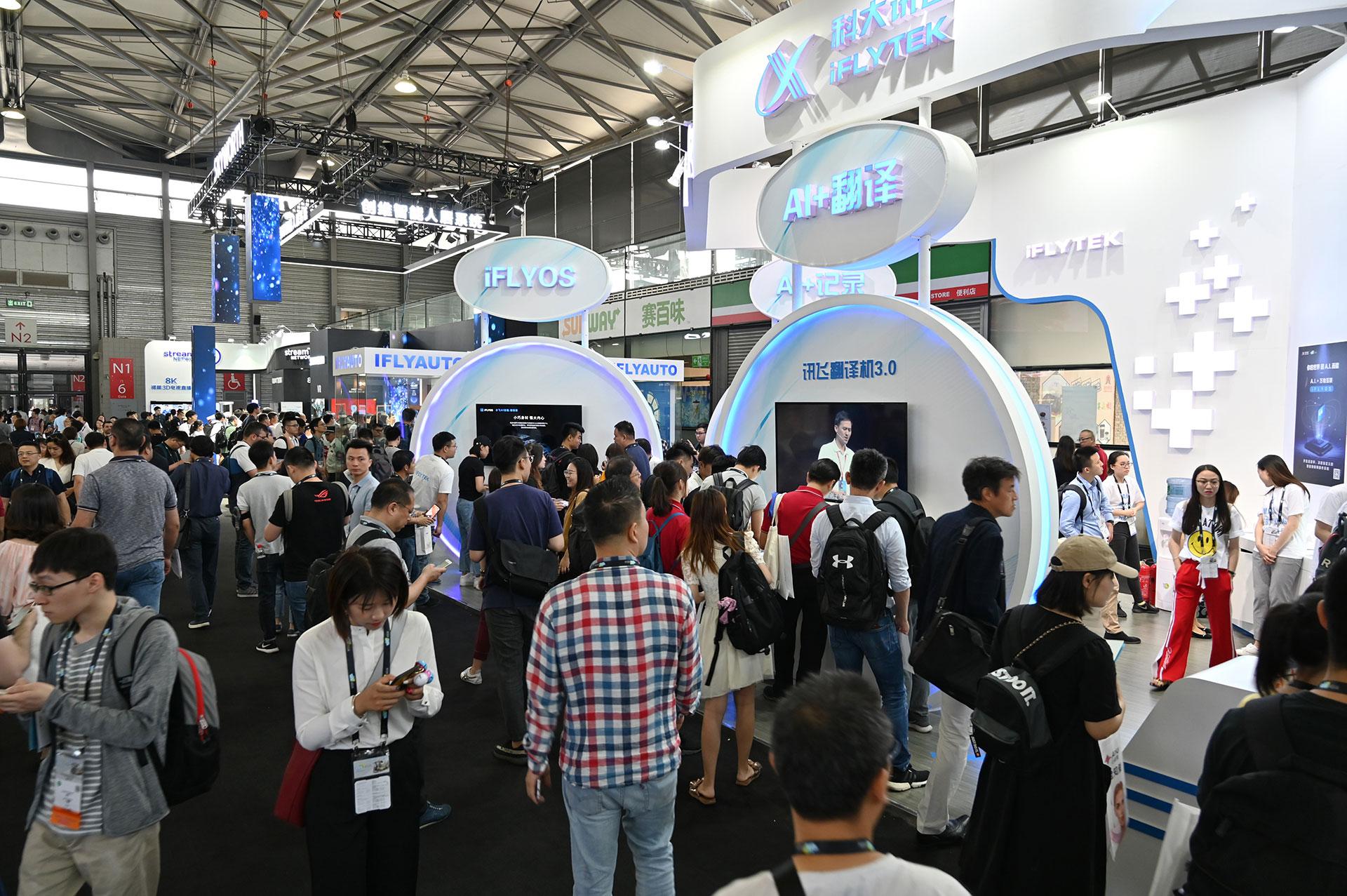 La apertura del CES Asia 2019 en Shanghai el 11 de junio de 2019. (AFP)