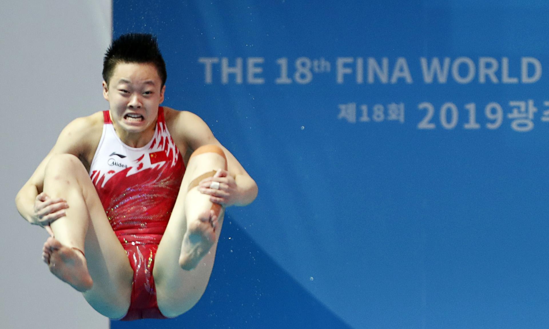 La china Chen Yiwen tras picar en el trampolín