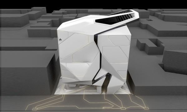 Image Divergent Building (1)