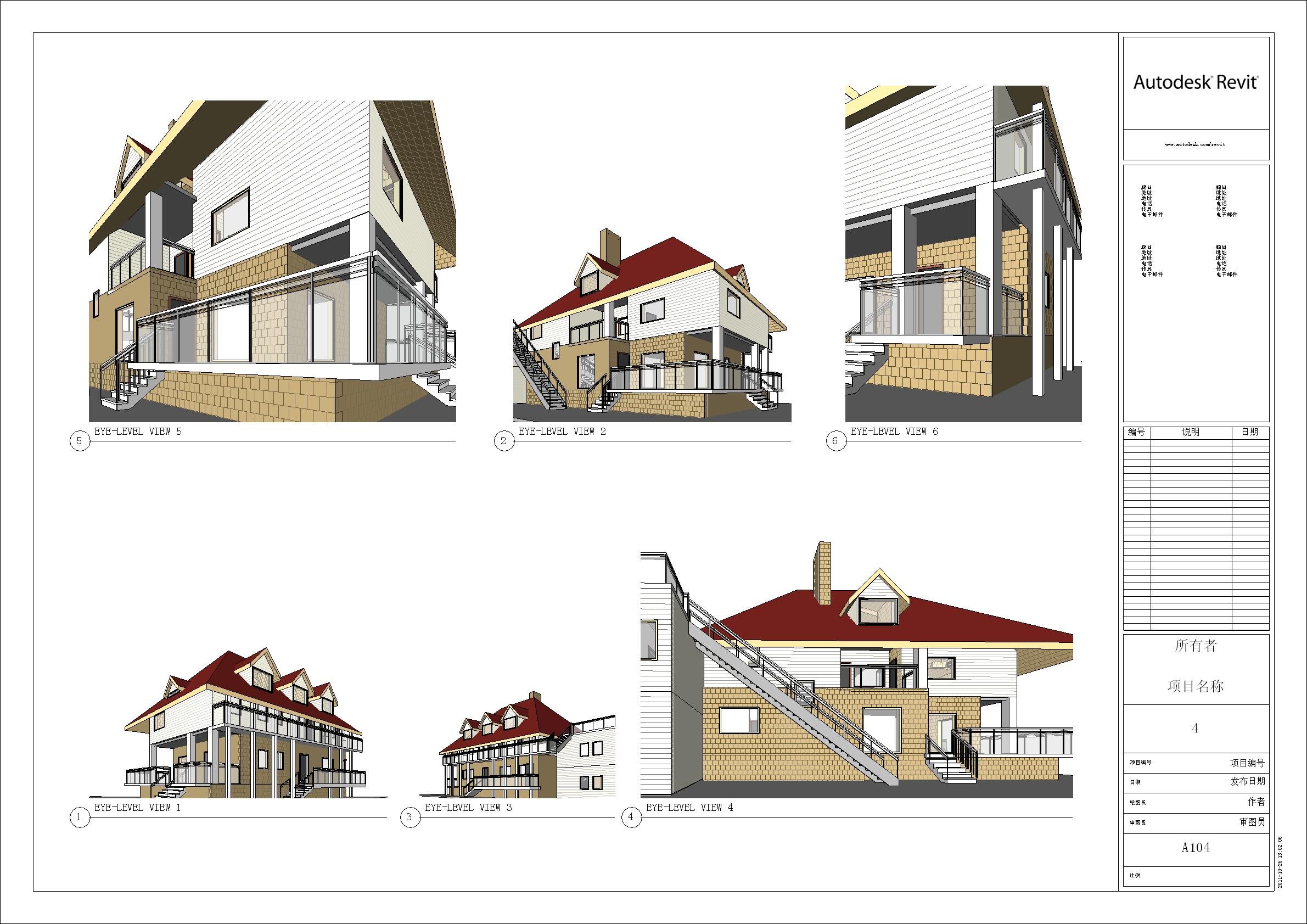 Viewdesignerproject projectlarge home plans for Icf house kits