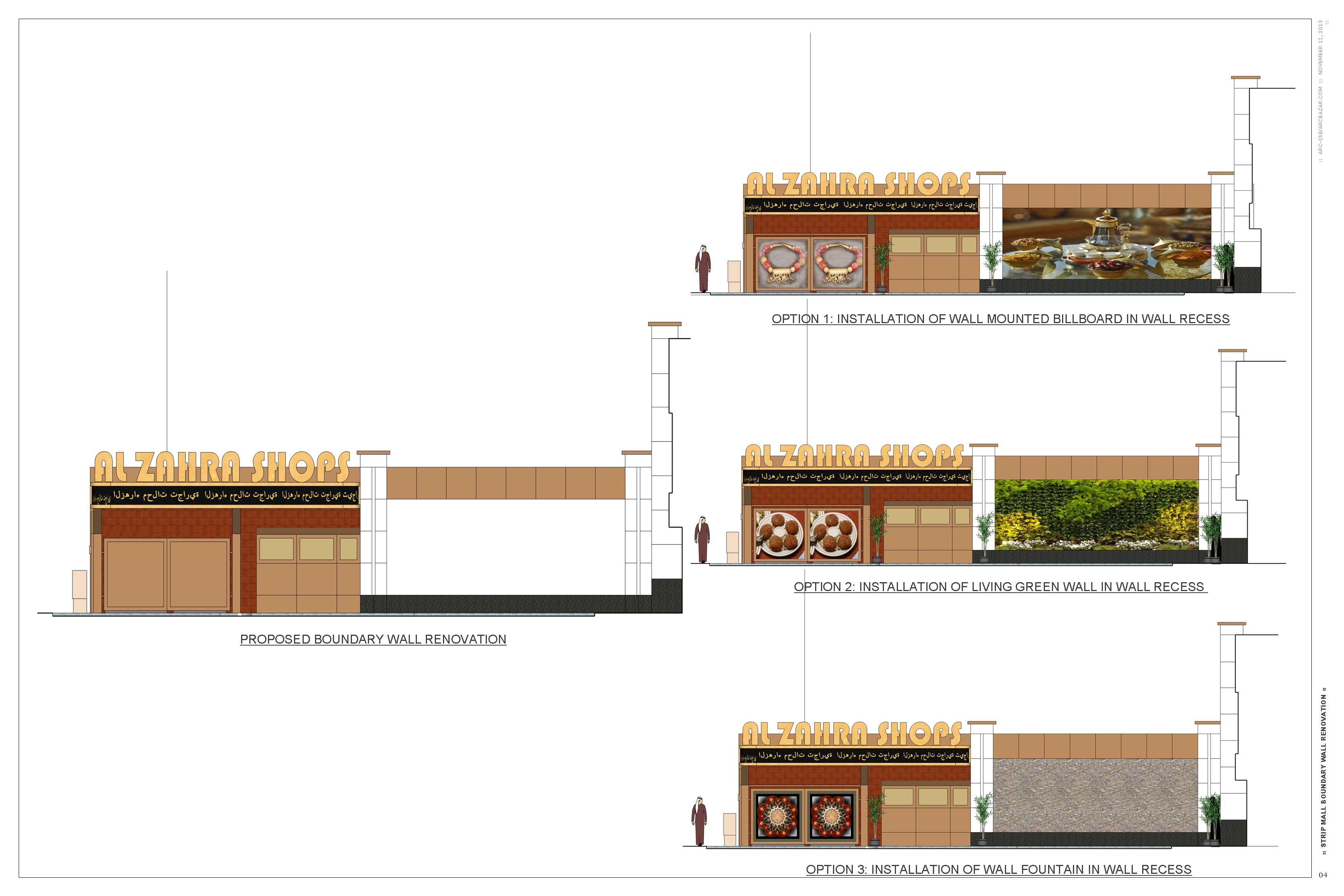 gallery of boundary wall design