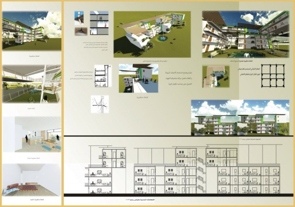 Image Residential complex (1)
