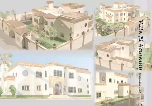 Image Al Hussein Villa