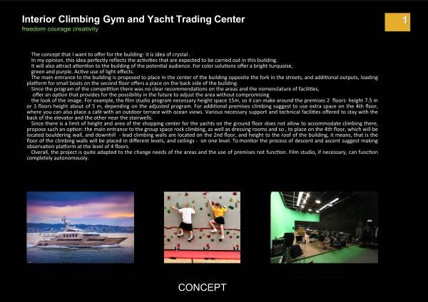 Image Interior Climbing Gym ... (1)