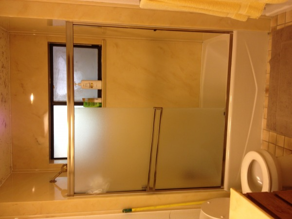 Image Existing bathroom 3