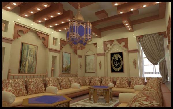 Image islamic living room
