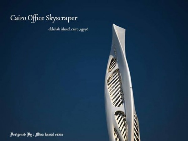 Image Cairo Office Tower (1)