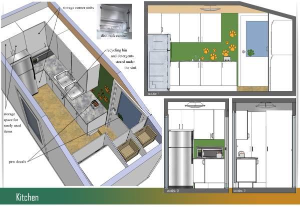Image Tiny lobby/kitchen