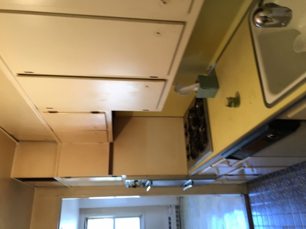 Image Kitchen Interior - pic...