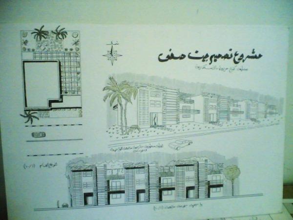 Image Row House (2)