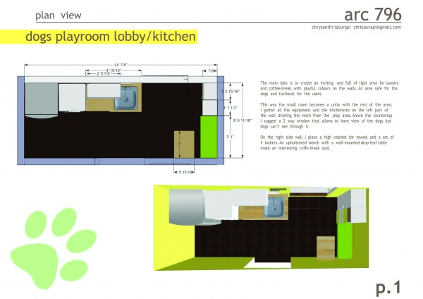 Image Tiny lobby/kitchen (0)