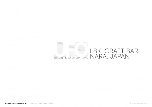 Image Design LBK Craft Bar a... (1)