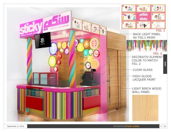 Image sticky kiosk (1)