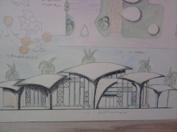 Image Cafeteria (1)