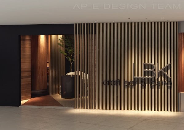 Image Design LBK Craft Bar a...