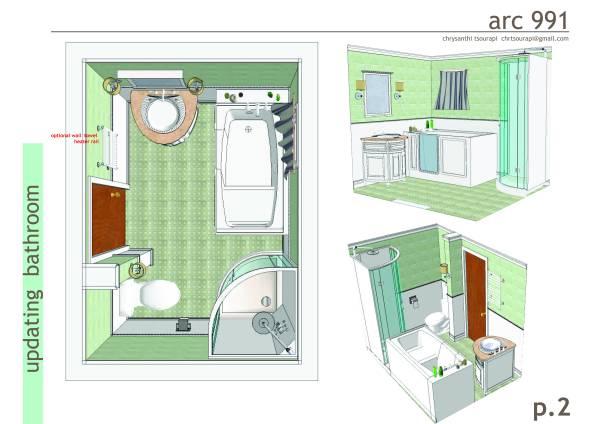 Image Updating bathroom (2)