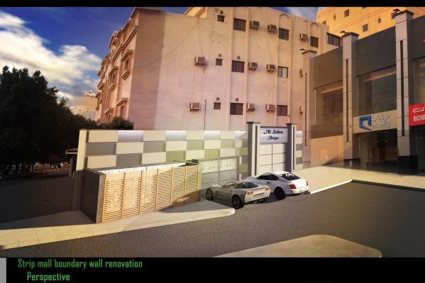 Image Strip mall boundary wa...