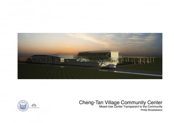Image Cheng-Tan Community Ce...