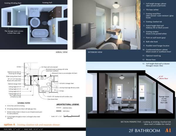 Image 2F Bathroom (1)