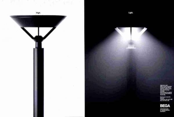 Image pathway lamp