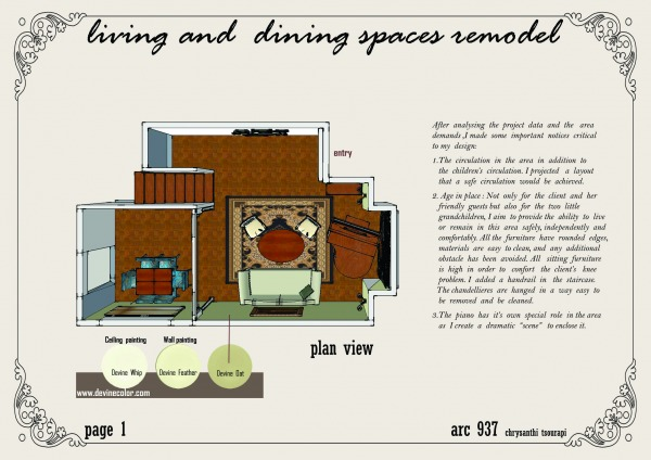 Image Living and Dining Spaces