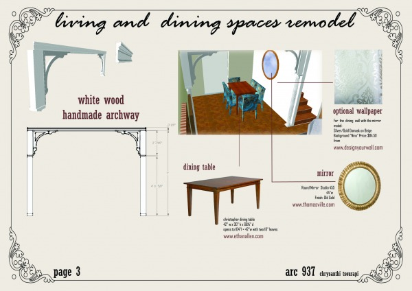 Image Living and Dining Spaces (2)