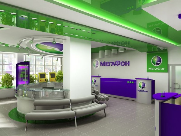 Image Central office of MEGAFON
