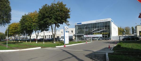 Image Mazda deallership buil...
