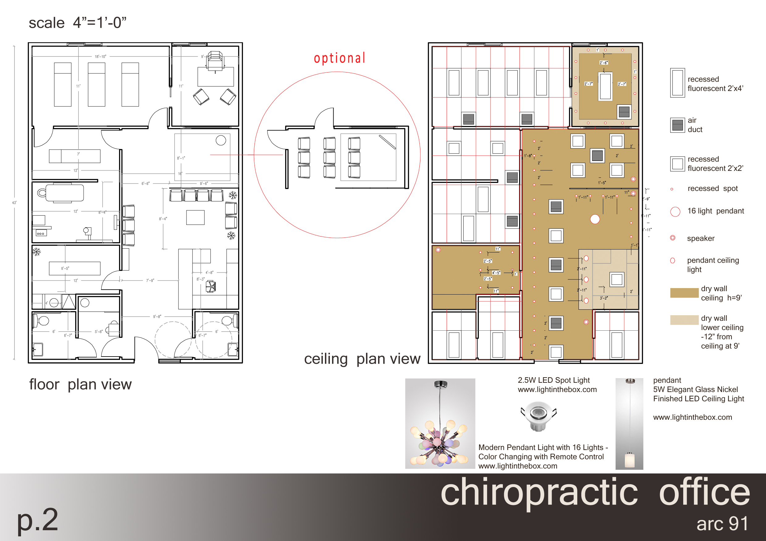 Login arcbazar for Chiropractic office layout examples