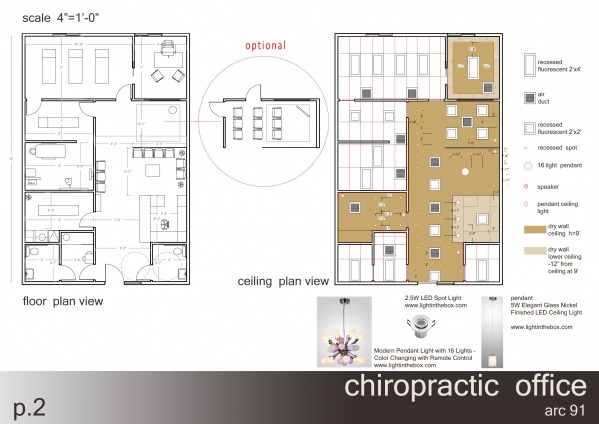 Image Chiropractic Office (2)