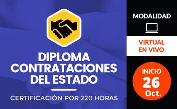 img diploma virtual contrataciones del estado