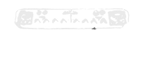 Archivo histórico mnicipal de Teguise