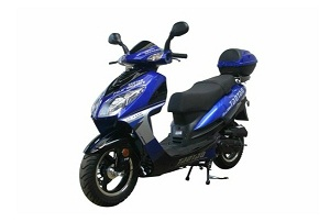 Taotao Titan 50Cc Bigger Size Gas Street Legal Scooter Free Shipping