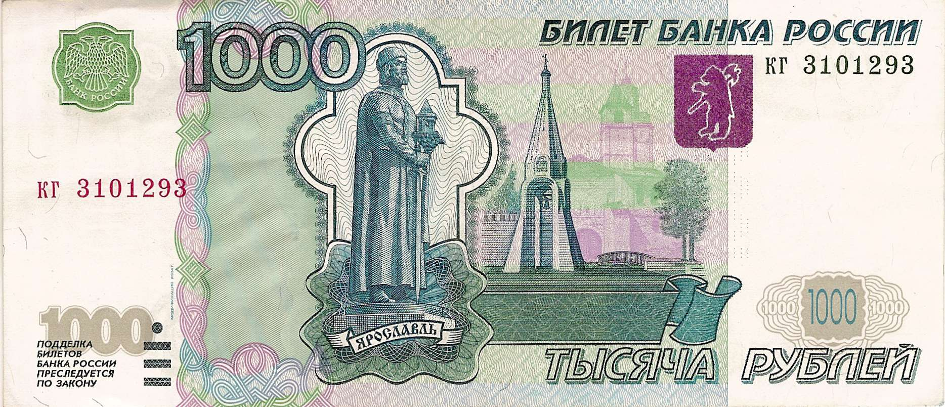 russian ruble armstrong economics