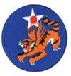 USAAF 14th Air Force