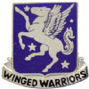 228th Assault Support Helicopter Battalion (ASHB)
