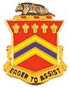 57th Field Artillery Brigade/120th Field Artillery