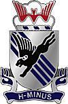 505th Infantry Regiment (Airborne)
