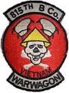 815th Engineer Battalion/B Company