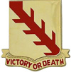 1st Squadron, 32nd Cavalry Regiment