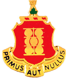 7th Battalion, 1st Field Artillery