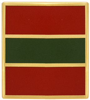 2nd Battalion, 4th Infantry