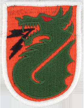 5th Signal Command