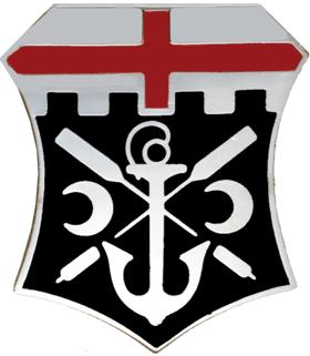 7th Engineer Battalion