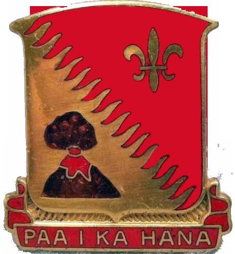 34th Engineer Battalion