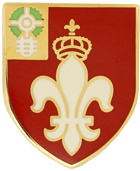 2nd Battalion, 12th Artillery
