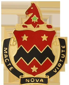 16th Armored Field Artillery Battalion