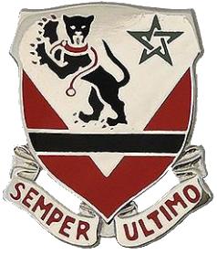 16th Engineer Battalion