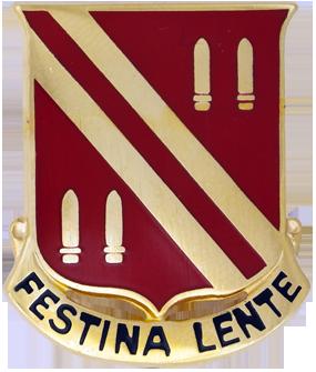 4th Battalion, 42nd Field Artillery Regiment