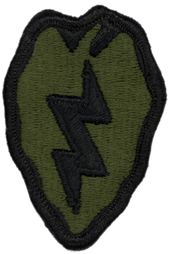 2nd Brigade, 25th Infantry Division